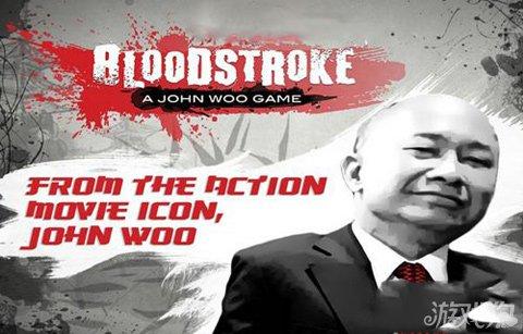 Bloodstroke即将上架:吴宇森首部游戏作品2