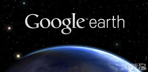 谷歌地球手机版使用教程