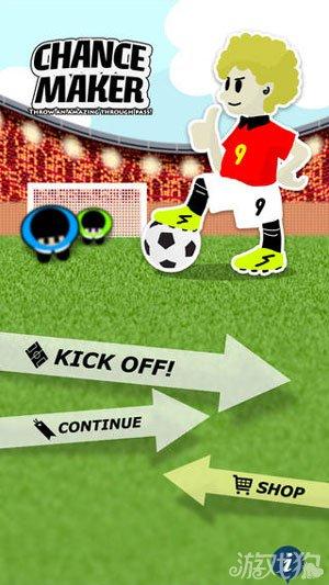 创造时机:足球上架 1