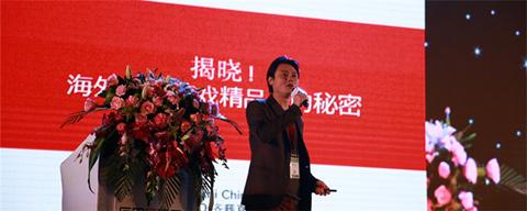 gumi China CEO齐藤真介:我们想找新鲜有趣的作品1