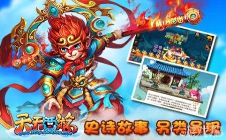 300英雄巅峰神话,网游之巅峰神话,神话巅峰,神话巅峰小说