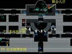 杀手2任务之舞会的邀请攻略解析3