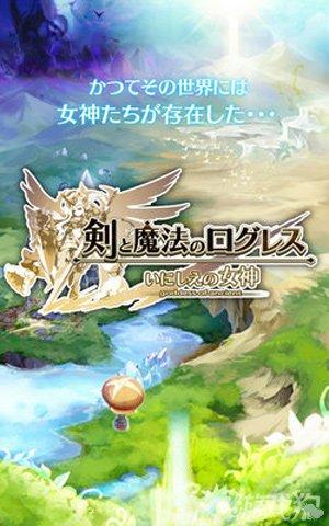 剑与魔法王国12月中旬推出 页游完整移植2
