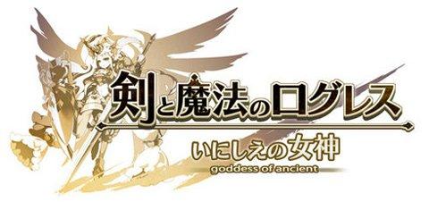 剑与魔法王国12月中旬推出 页游完整移植1