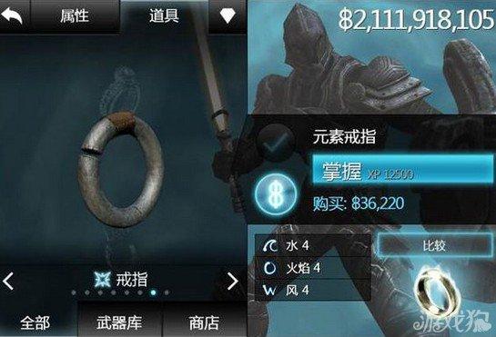 无尽之剑21