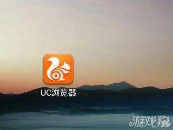 uc浏览器手机版不显示图片怎么办