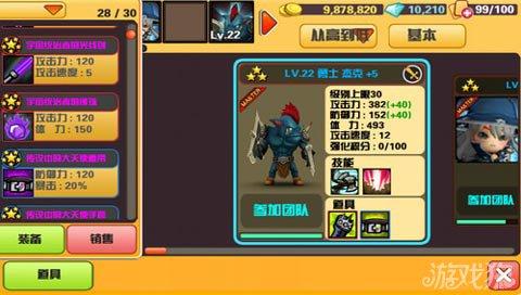 Hello Hero首次加入中国元素 西游记英雄乱入4
