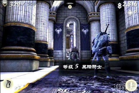 无尽之剑3泰坦死亡骑士1
