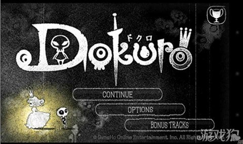 Dokuro上线移动平台 骷髅变王子1