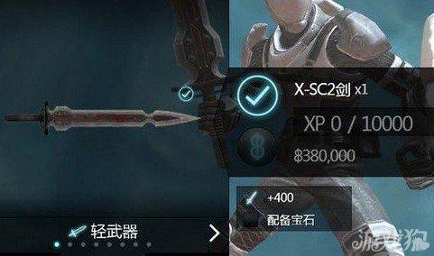 無盡之劍2X-SC2劍怎麼獲得方法介紹
