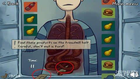 史上最变态的游戏攻略全图文详解