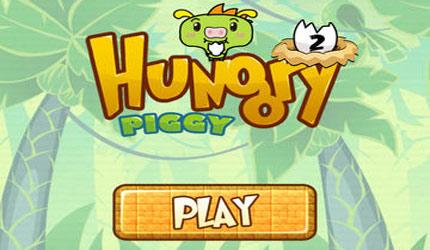 饥饿的小猪2