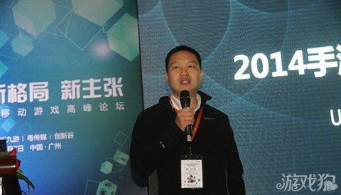 UC朱顺炎:2014是ARPG年 手游市场规模超200亿1