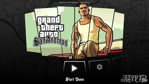 侠盗猎车手:圣安地列斯上架iOS平台1