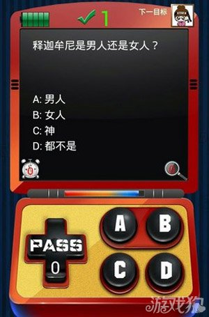 二货答题机上架来袭 休闲答题游戏4