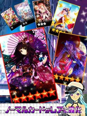 恶魔制造者登陆iOS平台 卡牌战斗RPG4