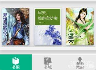 QQ阅读下载功能特点介绍