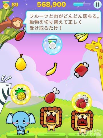 LINE吃货森林登陆双平台 趣味休闲游戏2