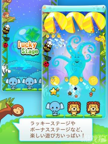 LINE吃货森林登陆双平台 趣味休闲游戏3