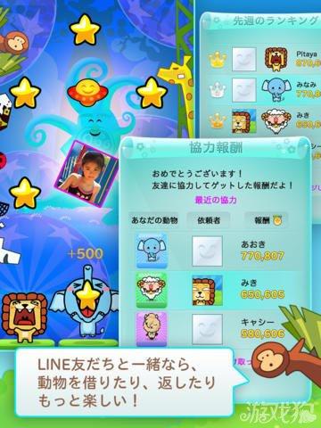 LINE吃货森林登陆双平台 趣味休闲游戏5