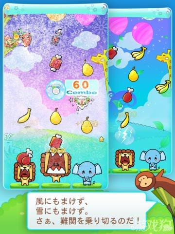 LINE吃货森林登陆双平台 趣味休闲游戏4