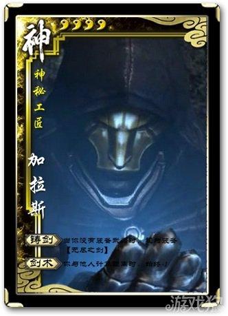 无尽之剑31