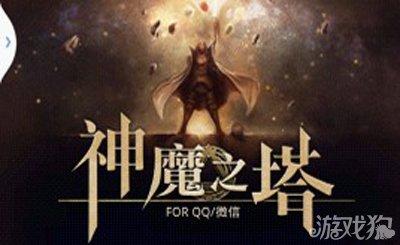 神魔之塔遊戲評測:寶石