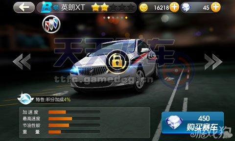 天天飞车英朗XT B级赛车介绍1