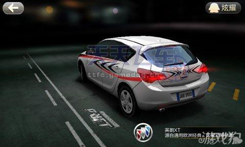 天天飞车英朗XT B级赛车介绍3