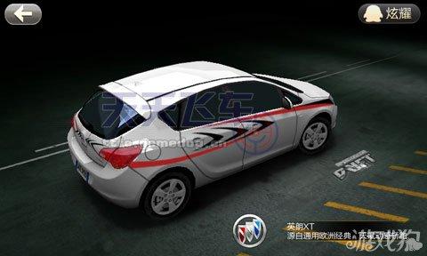 天天飞车英朗XT B级赛车介绍2