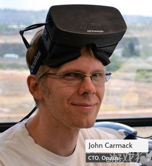 Oculus获7500万美元天价投资1