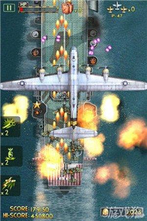 空战1945官方中文版首发开启3