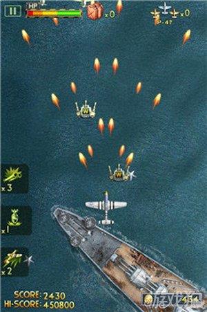 空战1945官方中文版首发开启2