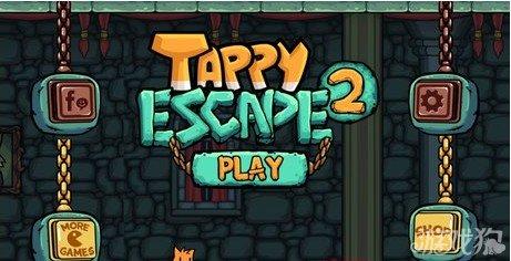 Tappy逃生2:鬼城堡攻略 游戏玩法详解