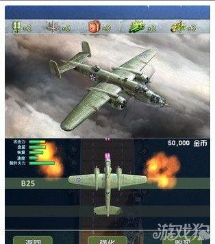 空战1945攻略分享 新手须知三两事