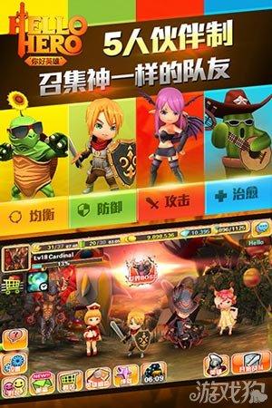 Hello Hero今日登陆App Store4