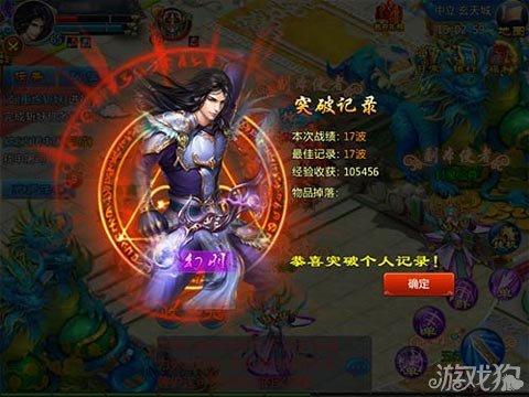 凡人修真塔防模式详细介绍4