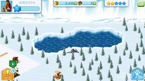冰川时代:村庄评测 Gameloft经典力作34