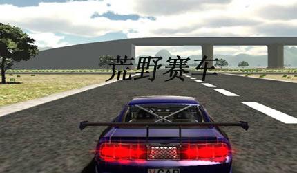 哪款手机单机赛车游戏是重力感应的,游戏中可以捡道具