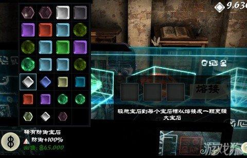 无尽之剑3100%宝石合成攻略之彩虹防御