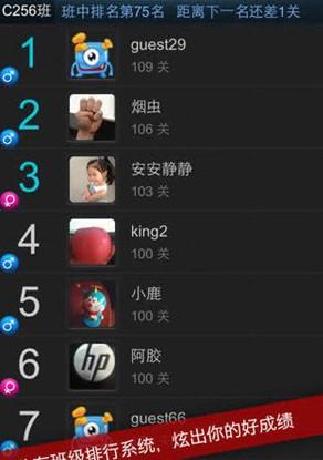 中国好耳朵安卓版上架 声音传递力量