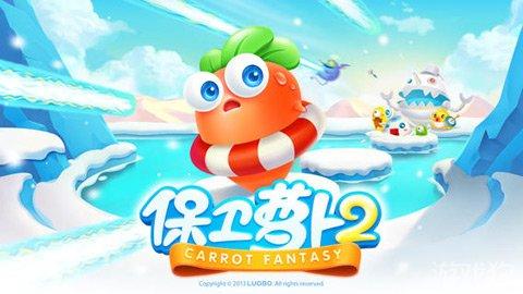 游戏狗小北精品推荐:细数2013年度苹果商店最佳游戏5