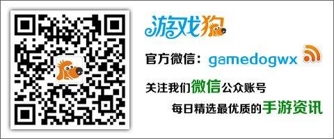 游戏狗小北精品推荐:细数2013年度苹果商店最佳游戏7