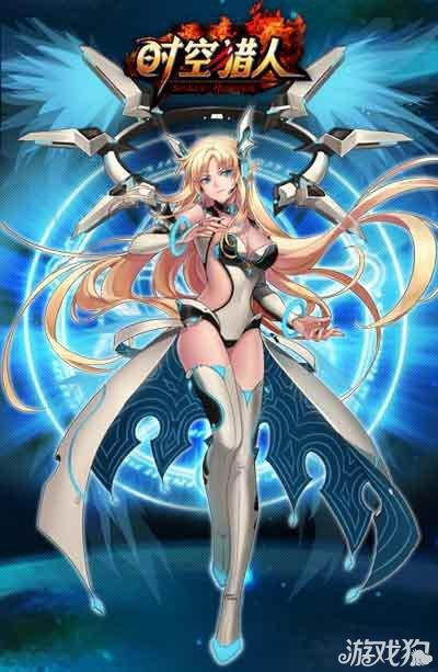 时空猎人龙灵少女_时空猎人圣白时装即将上线获取方式投票