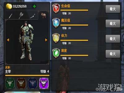 狂野之血武器盔甲新图文攻略1