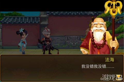 囧西游奇葩boss爆笑盘点2