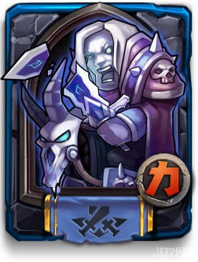 全民英雄死亡骑士蓝卡牌数据大全1