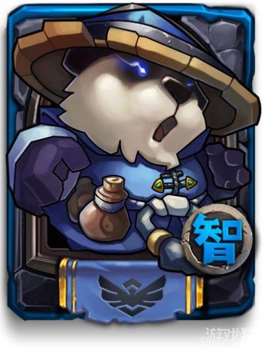 全民英雄蓝猫蓝卡牌数据大全1