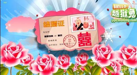 hello越狱兔视频首曝 搞基越狱三消新作2
