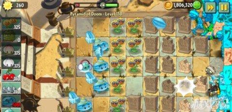 植物大战僵尸2埃及第1波巨人僵尸打法攻略3